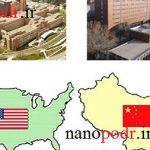 نانو مواد چین